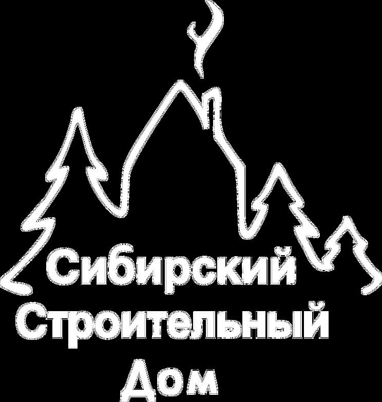 СИБСТРОЙДОМ